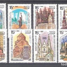 Sellos: RUSIA (URSS) Nº 5770/5777** MONUMENTOS HISTÓRICOS RUSOS. SERIE COMPLETA. Lote 222120240