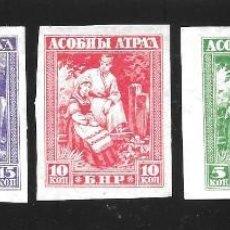Sellos: RUSIA, RUSIA BLANCA. Lote 222277463