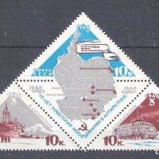 Sellos: RUSIA (URSS) Nº 3065/3067** DÉCIMO ANIVERSARIO DE LA EXPLORACIÓN ANTÁRTICA. SERIE COMPLETA. Lote 222285317