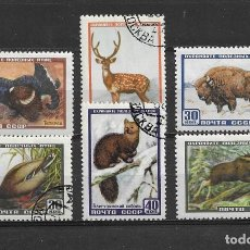 Sellos: RUSIA, URSS, 1957, FAUNA, YVERT 1904 Y 1905-1909,USADOS. Lote 222382351