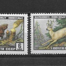 Sellos: RUSIA, URSS, 1961,FAUNA, YVERT 2382-2383, NUEVOS, MNH**. Lote 222383168