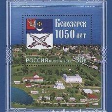 Sellos: RUSIA 2012 HB IVERT 356 *** 1050º ANIVERSARIO DE LA CIUDAD DE BELOZERSK - ESCUDO DE LA CIUDAD. Lote 222468738