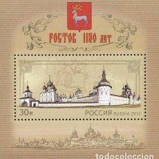 Sellos: RUSIA 2012 HB IVERT 359 *** 1150º ANIVERSARIO DE LA CIUDAD DE ROSTOV - KREMLIN DE ROSTOV. Lote 222468921