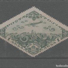 Sellos: LOTE (5) SELLO RUSIA CORREO AEREO AÑO 1936. Lote 222677992