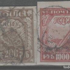 Sellos: LOTE (5) SELLOS RUSIA AÑO 1921. Lote 222678217