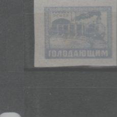 Sellos: LOTE (5) SELLOS RUSIA AÑO 1922 FERROCARRIL. Lote 222685448