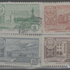 Sellos: LOTE (5) SELLOS RUSIA AÑO 1962. Lote 222686038