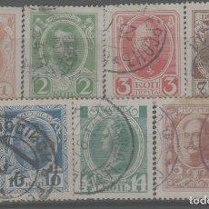 Sellos: LOTE (5) SELLOS RUSIA. Lote 222686457