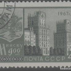 Sellos: LOTE (5) SELLO RUSIA. Lote 222751152