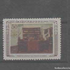 Sellos: LOTE (5) SELLO RUSIA. Lote 222752133