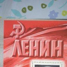 Sellos: SELLOS - UNIÓN SOVIÉTICA - AÑO 1970 - YVERT : ** COLECCIÓN COMPLETA ** LUJO - RUSIA. Lote 225043240