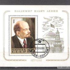 Francobolli: RUSIA (URSS) H.B. Nº 173º 114 ANIVERSARIO DEL NACIMIENTO DE LENIN.. Lote 245184705