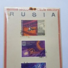 Sellos: RUSIA 1972, 3 STAMPS, NAVES ESPACIALES, SPACESHIPS. Lote 226697156