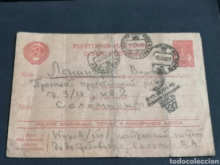Sellos: Rusia Cartas URSS año 1931 enteros postales - Foto 2 - 226818120