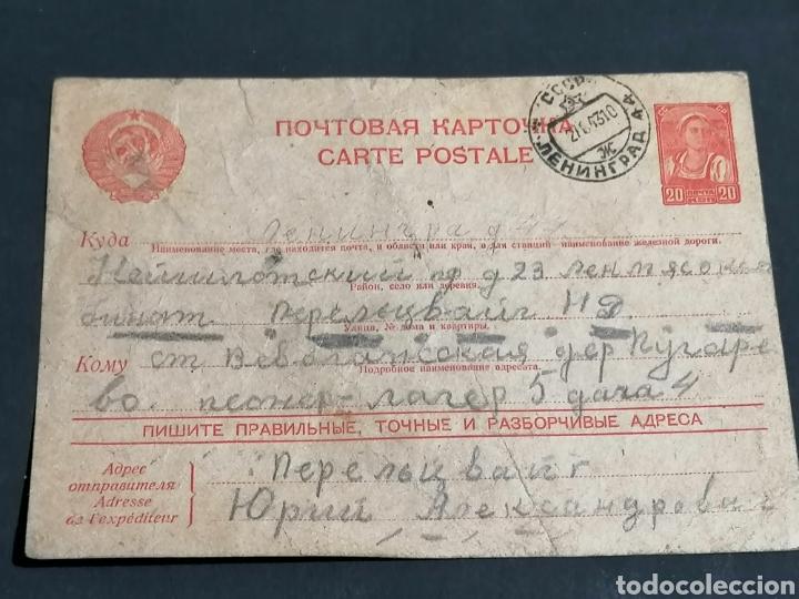 Sellos: Rusia Cartas URSS año 1931 enteros postales - Foto 3 - 226818120