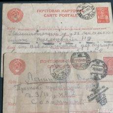 Sellos: RUSIA CARTAS URSS AÑO 1931 ENTEROS POSTALES. Lote 226818120