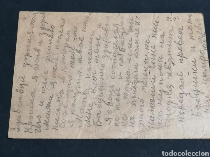 Sellos: Rusia Cartas URSS año 1931 enteros postales - Foto 5 - 226818120