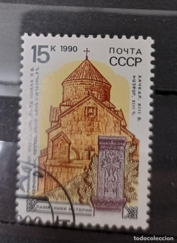 SELLO RUSIA (Sellos - Extranjero - Europa - Rusia)