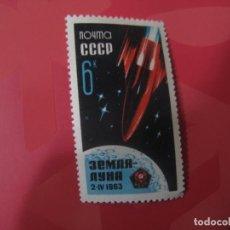 Timbres: +RUSIA, 1963, LANZAMIENTO DE LA SONDA LUNA 4, YVERT 2651. Lote 231212410