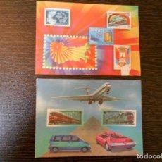 Sellos: RUSIA-LOTE 2 SOBRES-CON DIBUJOS DE SELLOS-1989. Lote 231296145