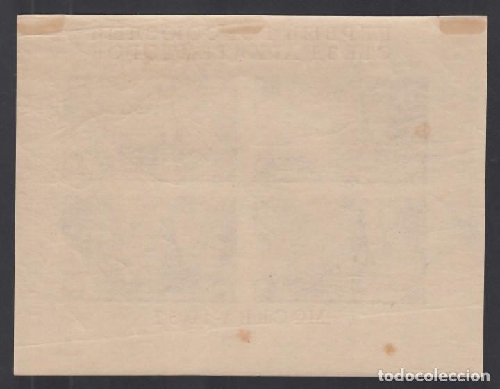 Sellos: RUSIA, 1937 YVERT Nº 2 /*/, Congreso de Arquitectura - Foto 2 - 232345900