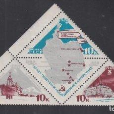 Sellos: RUSIA, 1966 YVERT Nº 3065 / 3067 /**/, 10º ANIVERSARIO DE LA INVESTIGACIÓN ANTÁRTICA SOVIÉTICA. Lote 232372945