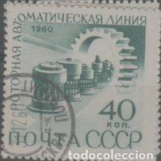 Sellos: LOTE F-SELLO RUSIA. Lote 232783490