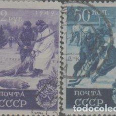 Sellos: LOTE F-SELLOS RUSIA DEPORTES. Lote 232806850