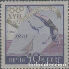 Sellos: LOTE F-SELLO RUSIA DEPORTES. Lote 232807290