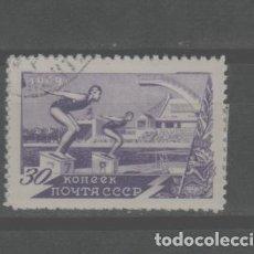 Sellos: LOTE F-SELLO RUSIA DEPORTES. Lote 232807440
