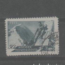 Sellos: LOTE F-SELLO RUSIA DEPORTES. Lote 232807605