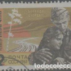 Sellos: LOTE F-SELLOS RUSIA MILITAR. Lote 232811875