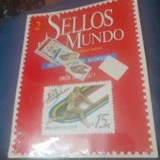Sellos: FASCICULO 2 DE SELLOS DEL MUNDO CON 10 SELLOS DE LA UNION SOVIETICA. Lote 233339410