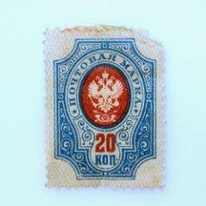 Sellos: SELLO POSTAL RUSIA 1911, 20 K, ESCUDO DE ARMAS DEL DEPARTAMENTO DE CORREOS Y TELEGRAFOS, SIN USAR. Lote 234357500