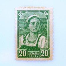 Sellos: SELLO POSTAL URSS - RUSIA 1937, 20 K, TRABAJADOR DE FABRICA (CON ANTECEDENTES), SIN USAR. Lote 234399320