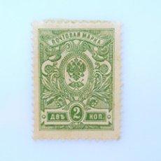 Sellos: SELLO POSTAL RUSIA 1909, 20 K, ESCUDO DE ARMAS DEPTO. DE CORREOS Y TELEGRAFOS DE RUSIA, SIN USAR. Lote 234400770