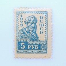 Sellos: SELLO POSTAL RUSIA 1923, 5 RUBLO, CAMPESINO, FUERZAS DE LA REVOLUCIÓN, SIN USAR. Lote 234426595
