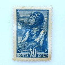 Sellos: SELLO POSTAL URSS - RUSIA 1939, 5 K, AVIADOR, SIN USAR. Lote 234486470