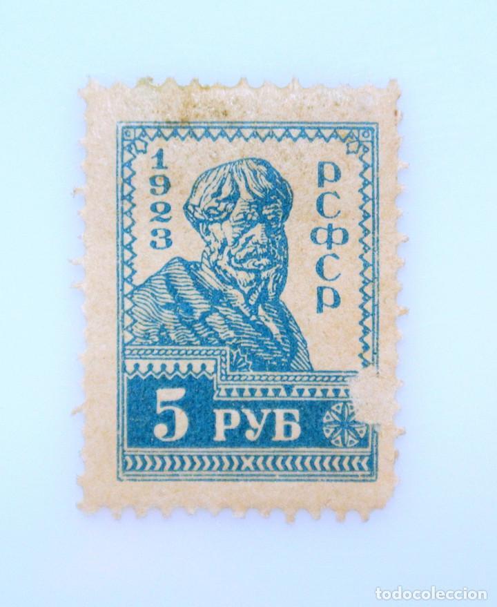 SELLO POSTAL RUSIA 1923, 5 RUBLO, CAMPESINO, CON RAREZA DE IMPRESION, USADO (Sellos - Extranjero - Europa - Rusia)