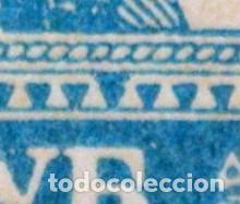 Sellos: SELLO POSTAL RUSIA 1923, 5 rublo, CAMPESINO, CON RAREZA DE IMPRESION, USADO - Foto 2 - 234506455