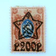 Sellos: SELLO POSTAL RUSIA 1923, 200 RUBLO, ESCUDO DE ARMAS OVERPRINT SOBRECARGO, SIN USAR. Lote 234529950