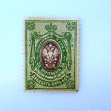 Sellos: SELLO POSTAL URSS - RUSIA 1912, 25 K, ESCUDO DE ARMAS DEPTO. CORREOS Y TELEGRAFOS DE RUSIA, SIN USAR. Lote 234576395