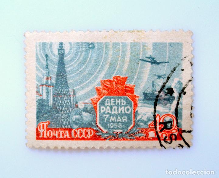 SELLO POSTAL URSS - RUSIA 1958, 40 K, DIA DE LA RADIO, USADO (Sellos - Extranjero - Europa - Rusia)