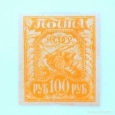 Sellos: SELLO POSTAL RUSIA 1921, 100 RUBLO, AGRICULTURA, SIN USAR. Lote 234920645