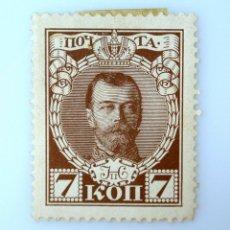 Sellos: SELLO POSTAL RUSIA 1913, 7 KOPEK, EMPERADOR NICHOLAS II, SIN USAR. Lote 234976125