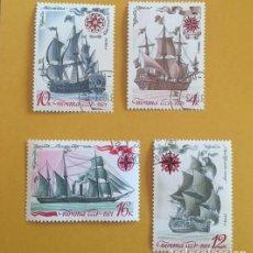 Sellos: 4 SELLOS UNION SOVIETICA 1971, SERIE VELEROS USADOS. Lote 235147255