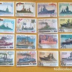 Sellos: 16 SELLOS ANTIGUA UNION SOVIETICA, 1971 SERIE BUQUES DE GUERRA, USADOS. Lote 235148120