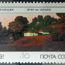 Francobolli: SELLOS RUSIA. Lote 235208240