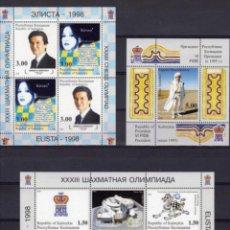 Sellos: KALMUKIA KALMYKIA RUSIA 1998 - XXXIII OLIMPIADA DE AJEDREZ - NUEVOS MNH. Lote 235938120