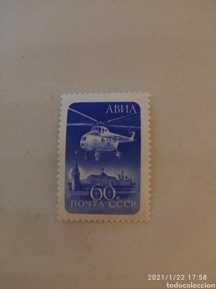 SELLO RUSIA (URSS) - 1960 CV SELLO MILS HELICÓPTERO MI-4 A TRAVÉS DE MOSCÚ (Sellos - Extranjero - Europa - Rusia)